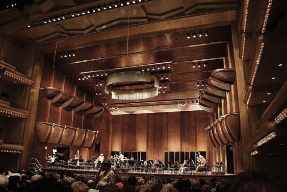 Tiempo de reverberacion y el tamaño de la sala: Avery Fisher Hall